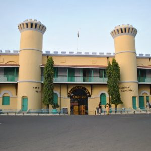 Andaman - Front View of Cellular Jail - Port Blair