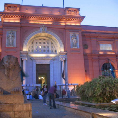 Egyptian Museum, Egypt